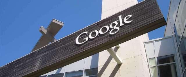 google-building-logo-4